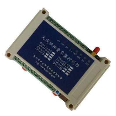 DW-AJ21-2/0 2路模拟量输出|电流信号还原