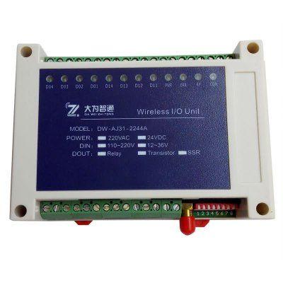 DW-AJ31-2244 无线IO模块 丰富配置应对各种应用