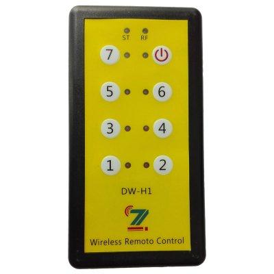 DW-H1-8_无线遥控器_无线IO手持控制